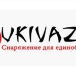 BUKIVAZA
